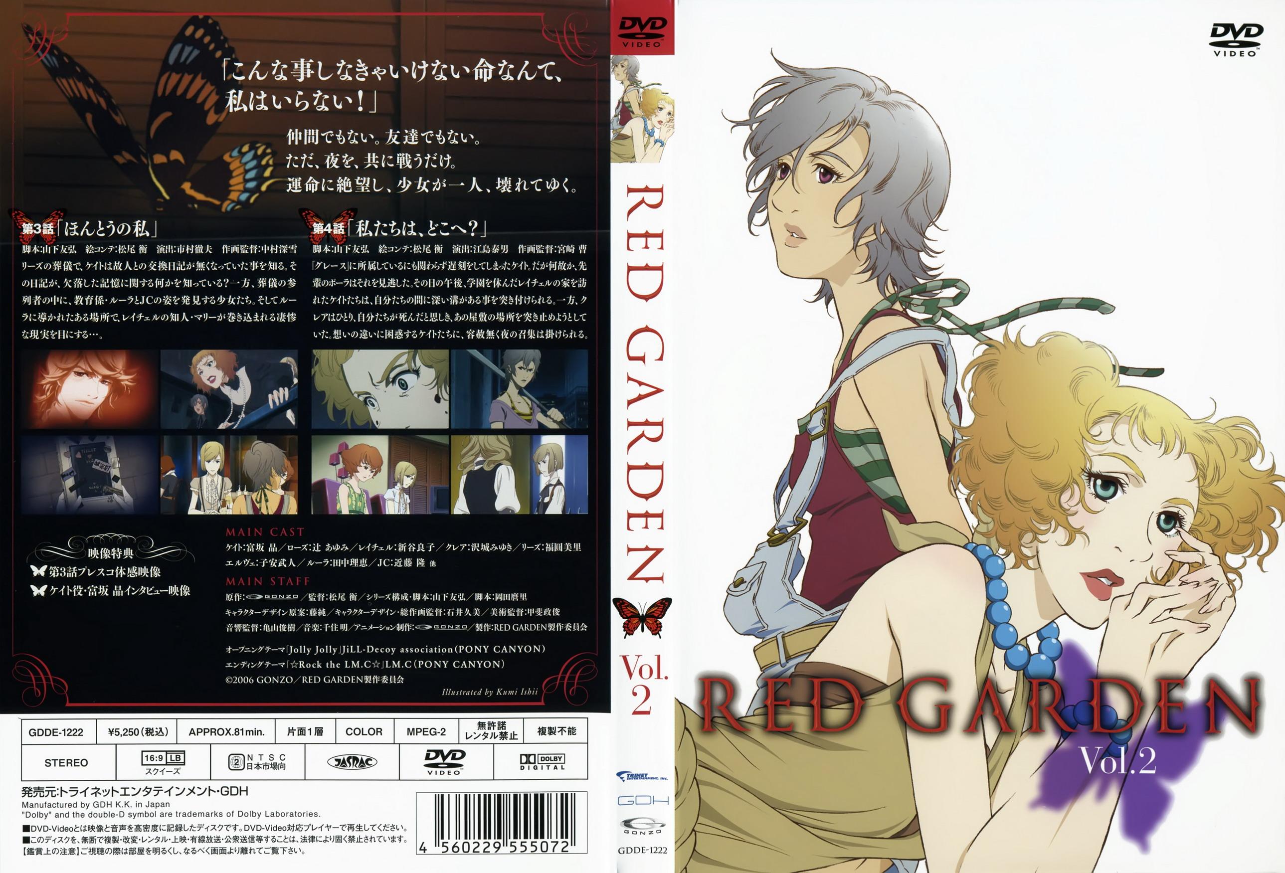 Anime über einen mann aus einem mädchen