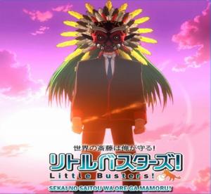 Little Busters ! Sekai no Saitou wa Ore ga Mamoru!