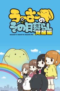 wooser-no-sono-higurashi-2-5788