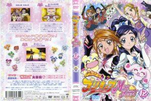 futari-wa-precure-full-3548