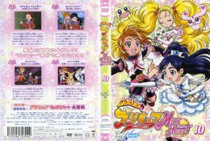 cov-6529-futari-wa-pretty-cure-max-heart-volumen-10-japones