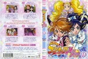 cov-6530-futari-wa-pretty-cure-max-heart-volumen-11-japones
