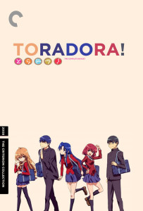 toradora_criterion_dvd_cover_by_taufiq91-d3cenzy