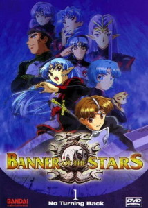 Banner_of_the_Stars_volume_1_DVD_cover