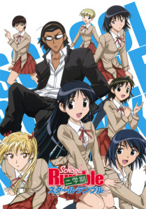 as-school-rumble-ni-gakki