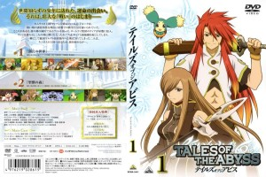 tales_of_the_abyss01