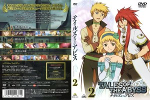 tales_of_the_abyss02