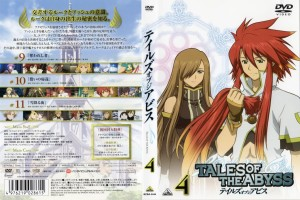 tales_of_the_abyss04