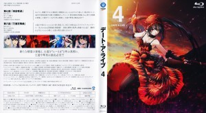 datealive_4
